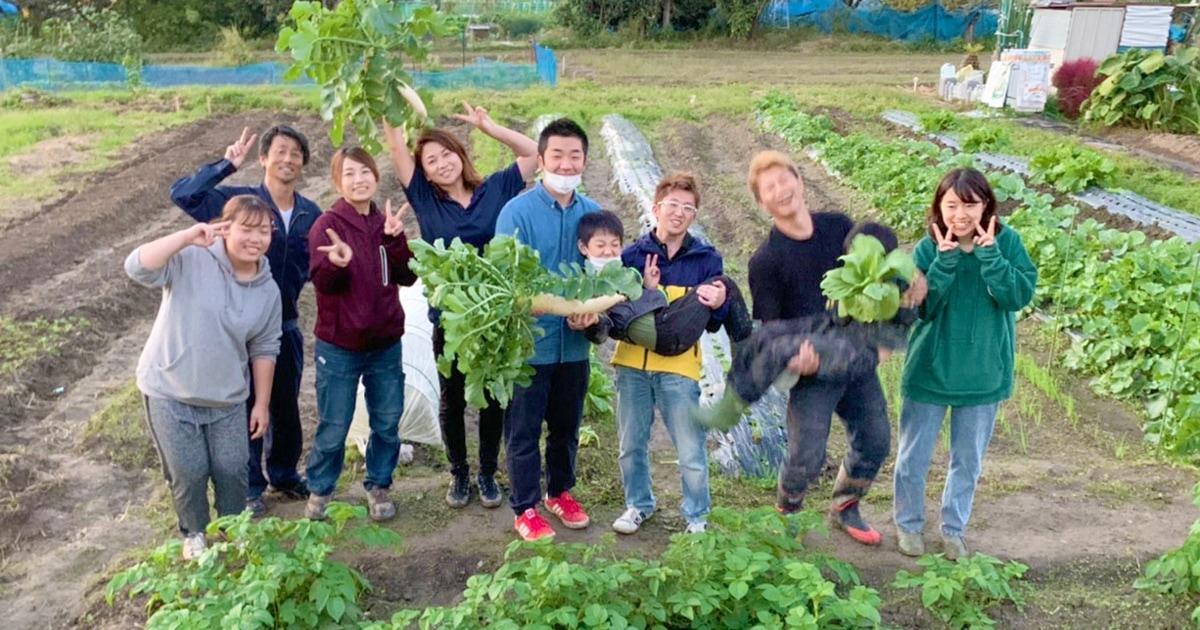第一回 収穫祭のお知らせ【HEROファーム】